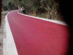 彩色沥青路面承建厂家