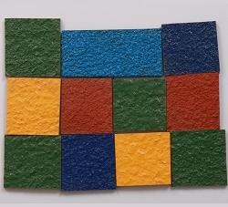 贵州彩色沥青生产公司