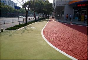 重庆彩色透水沥青路面